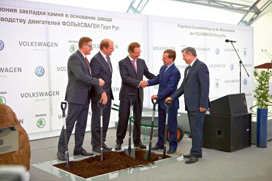 폭스 바겐 그룹은 러시아의 엔진 공장을 건설 시작