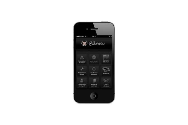 جنرال موتورز لديها تطبيقات الهاتف المحمول لأصحاب السيارات علاماتها التجارية