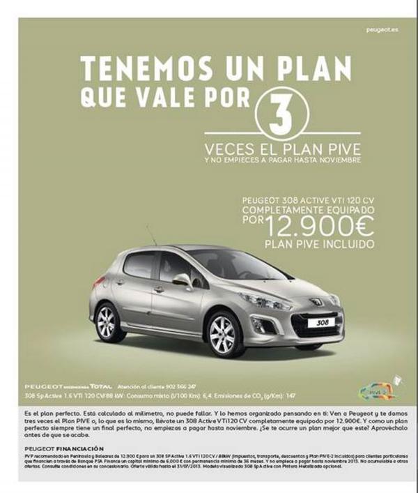 Распланируйте свой Pive Peugeot умноженное на 3