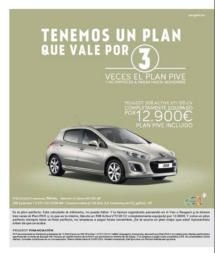 Plan pive Peugeot σας πολλαπλασιάζεται με 3
